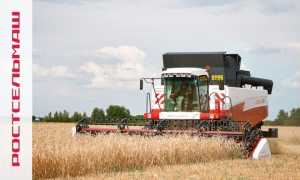 Зерноуборочный комбайн акрос 580 технические характеристики