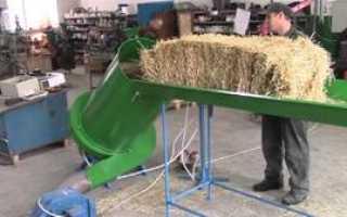 Как сделать сено дробилку