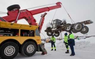 Грузовой эвакуатор — что это такое для автомобилей, грузоподъемностью большегрузных, низкорамный — длина и высота