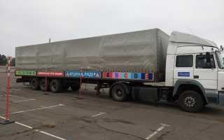 Обучение на прицеп к грузовому автомобилю