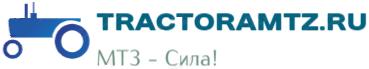 tractoramtz.ru